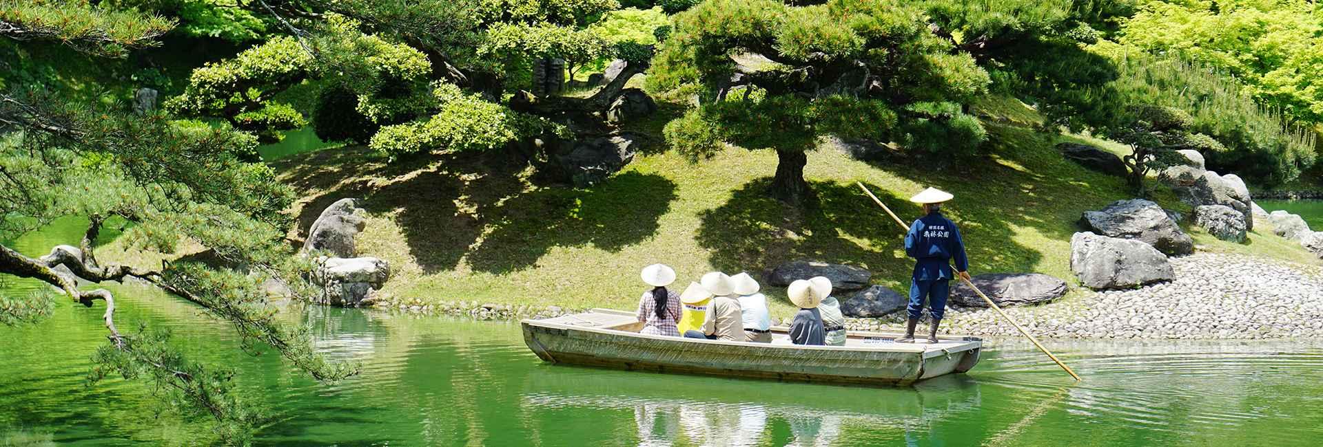takamatsu japon