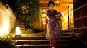 Gion Hatanaka