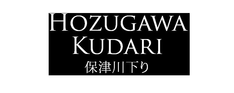 hozugawa kudari