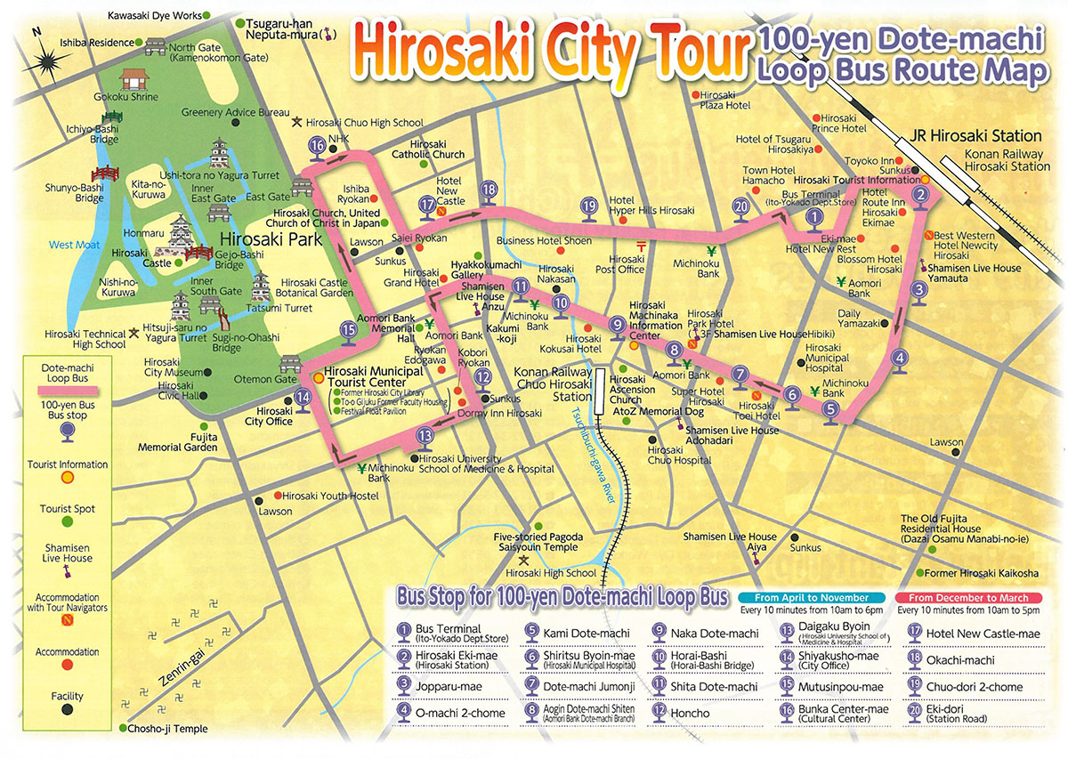 hirosaki bus map