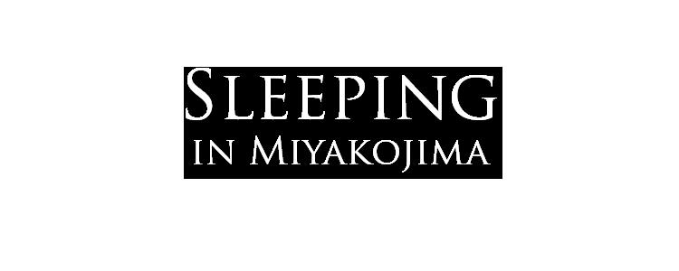 sleeping in miyakojima