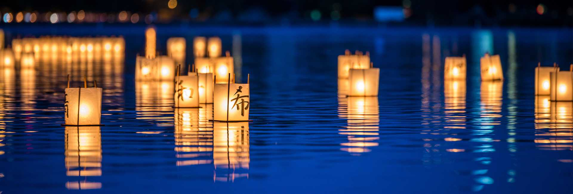lanterns in Hiroshima