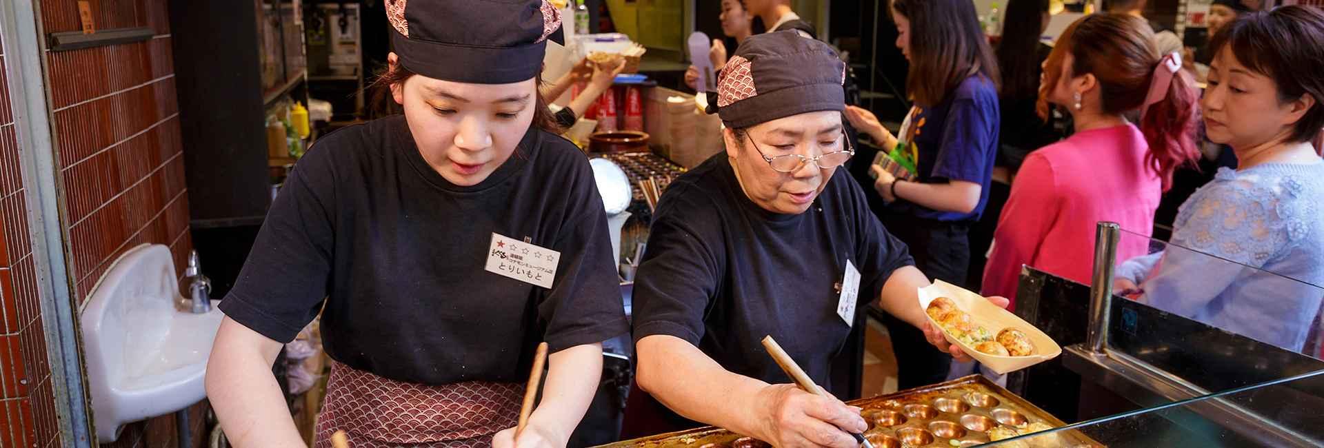 eat in Osaka