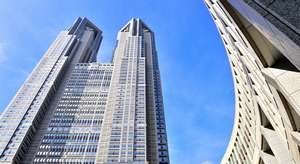 Tokyo Metropolitan Governement Building