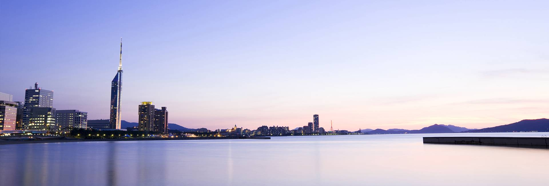 Fukuoka in Japan