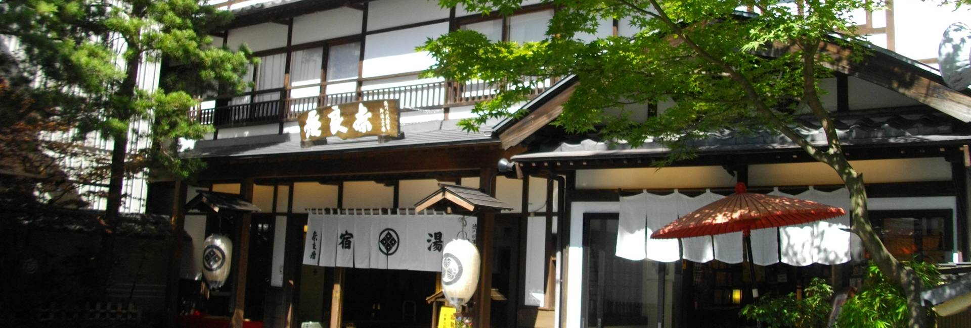 entry of an establishment in Kusatsu Onsen