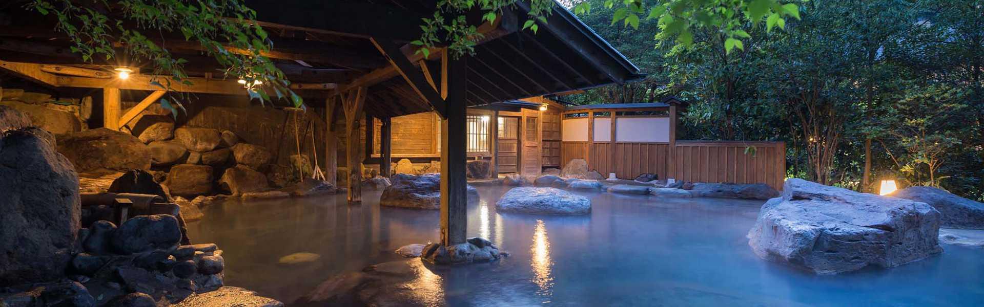onsen in Minamioguni, Japan