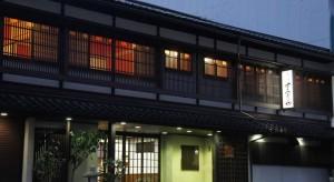 Sumiyoshiya