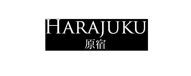 harajuku