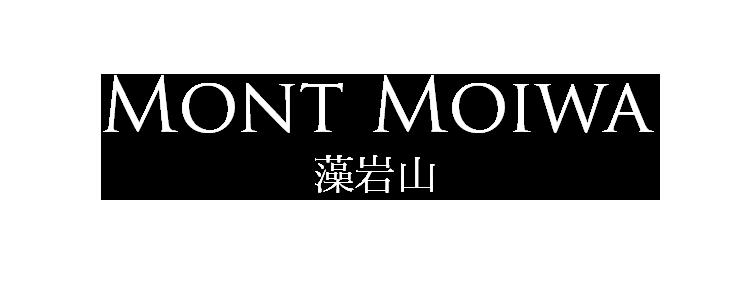mont moiwa