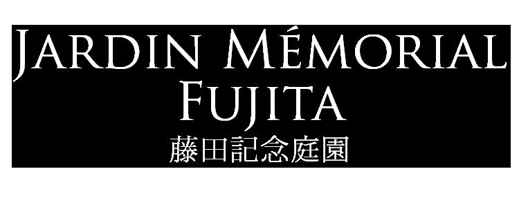 jardin mémorial fujita