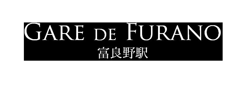 gare de furano