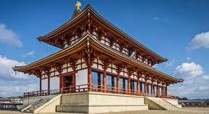 ancien palais impérial à nara