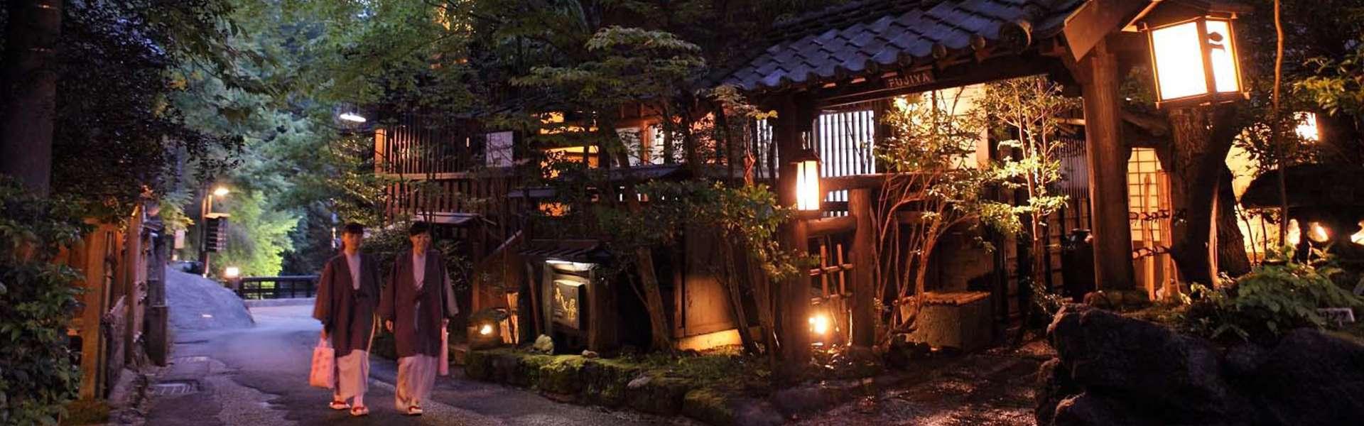 kurokawa onsen minamioguni japon
