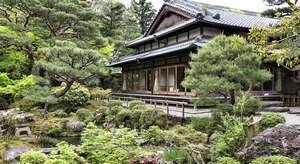 jardin yoshikien