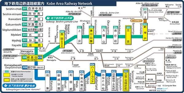 carte du métro kobe