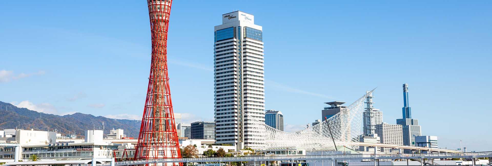vue du port de Kobe