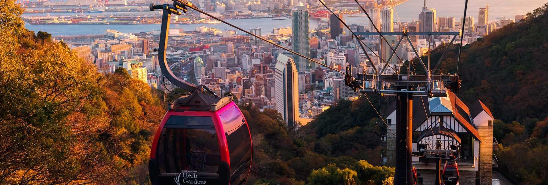 téléphérique à Kobe