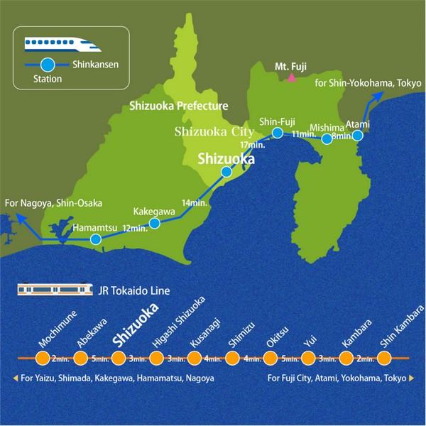 carte train shizuoka