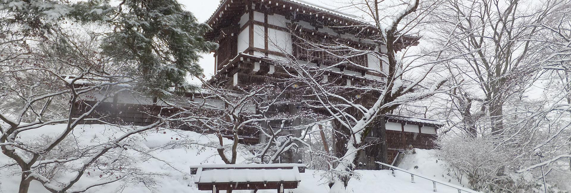 château de Kubota à Akita