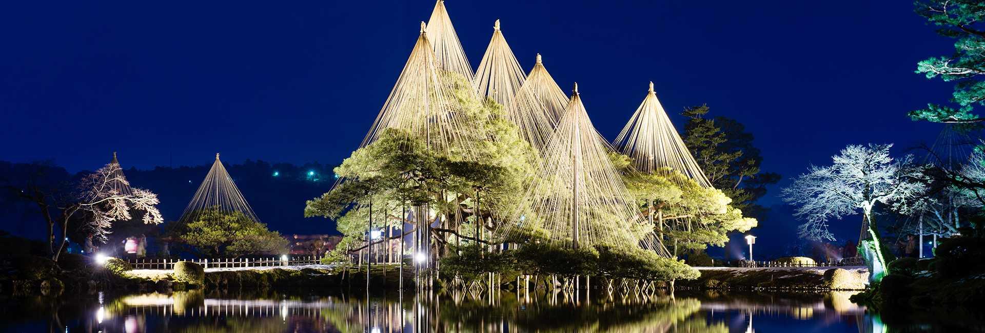 jardin kenrokuen à Kanazawa