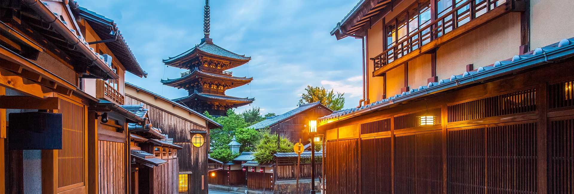 quartier historique de Kyoto