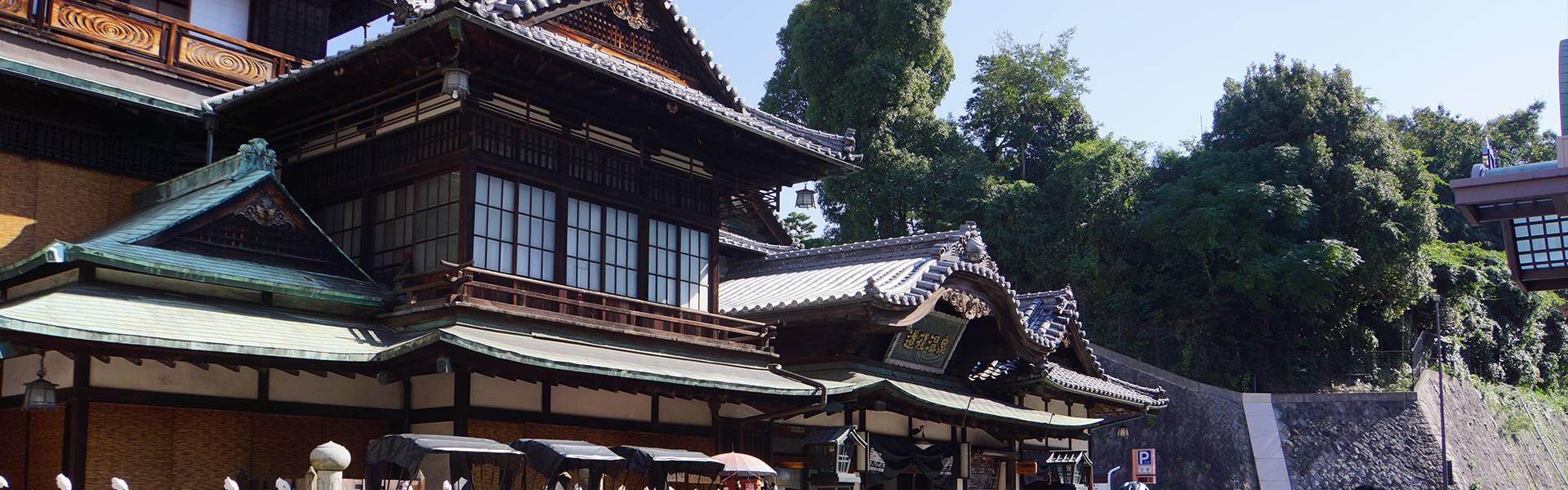 matsuyama japon