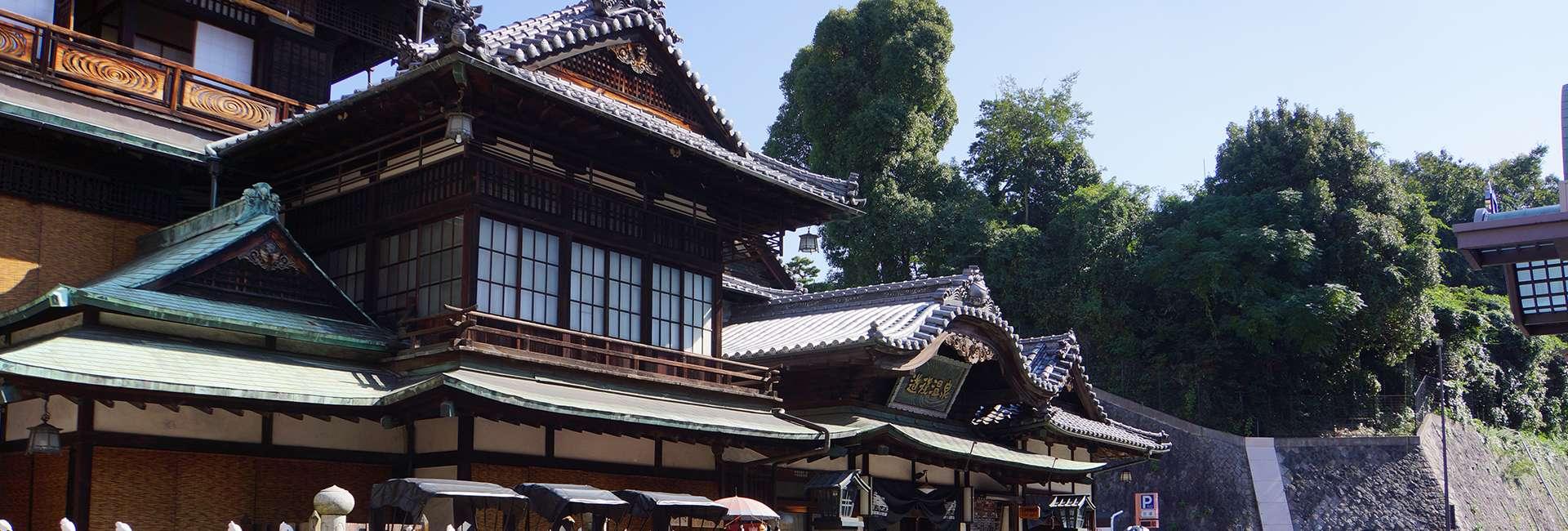 Dogo Onsen à Matsuyama