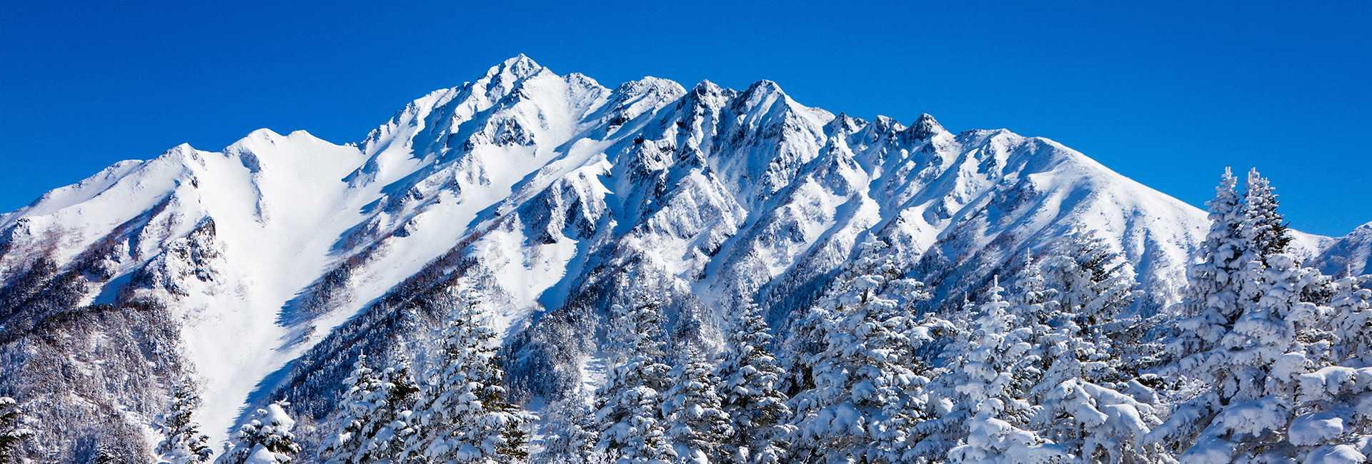 montagnes à Nagano au Japon