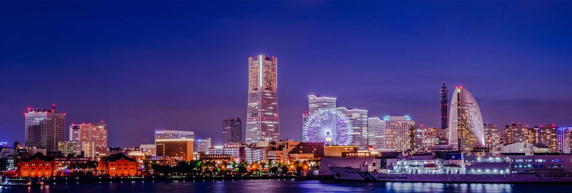 Yokohama au Japon