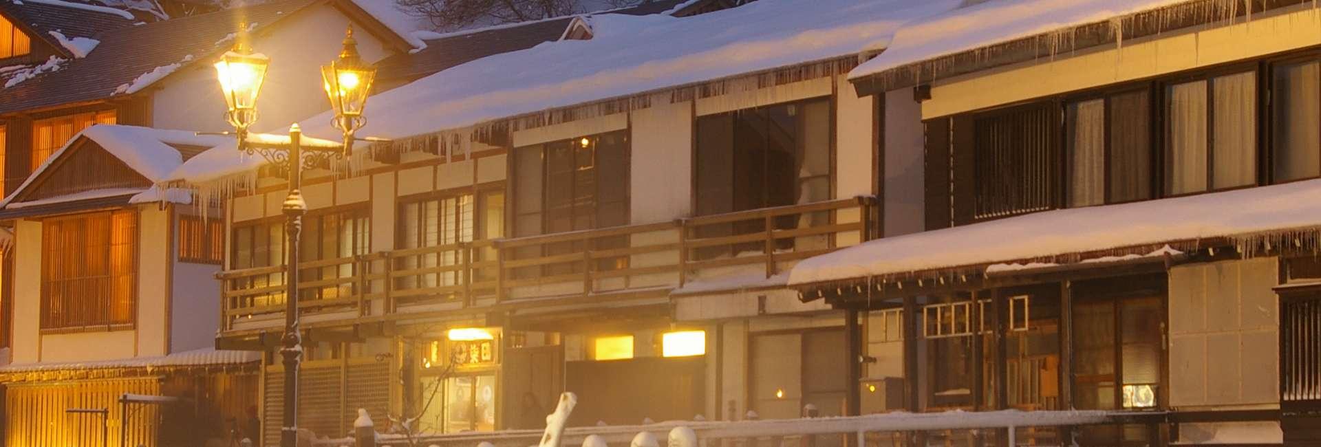 Ginzan Onsen sous la neige en hiver