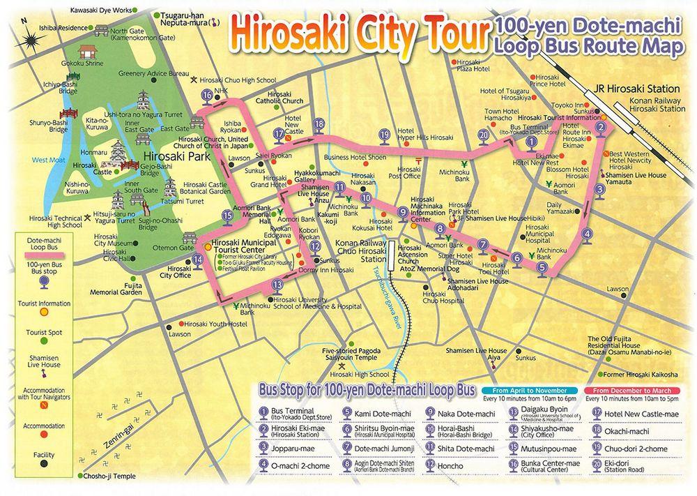 carte de bus de Hirosaki