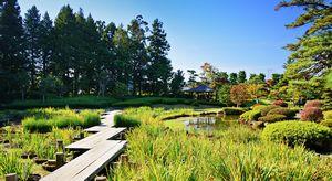 jardin mémorial de Fujita