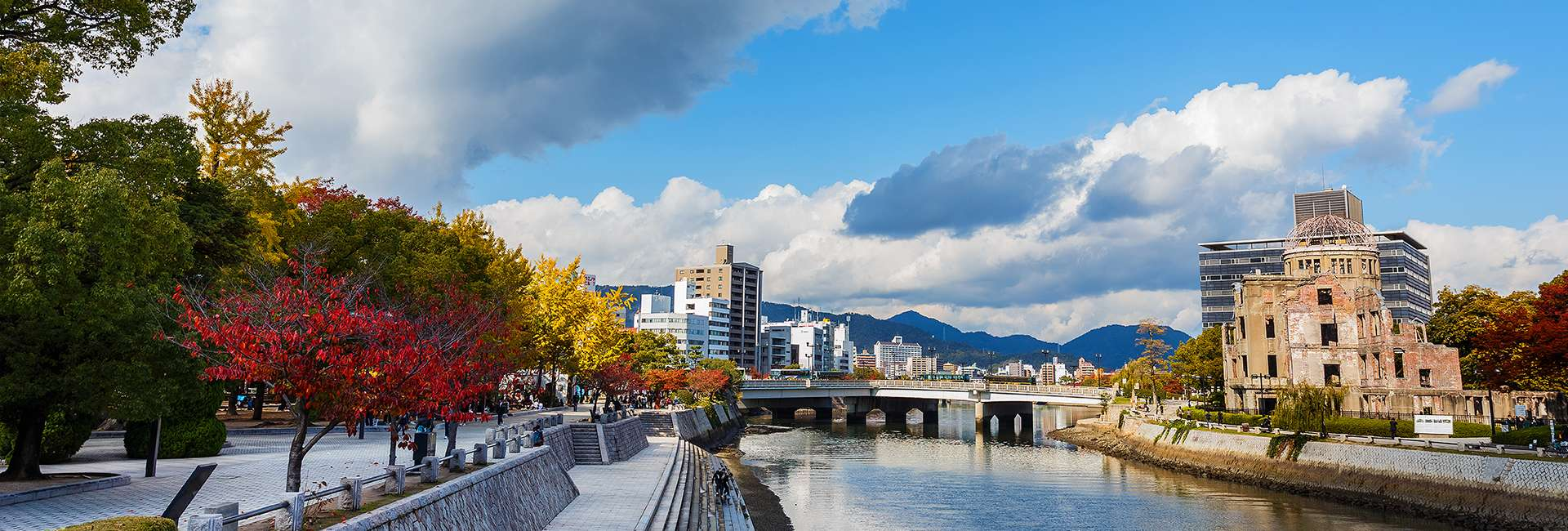 Hiroshima au Japon