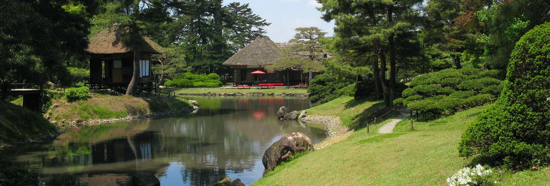 jardin Oyakuen à Aizuwakamatsu