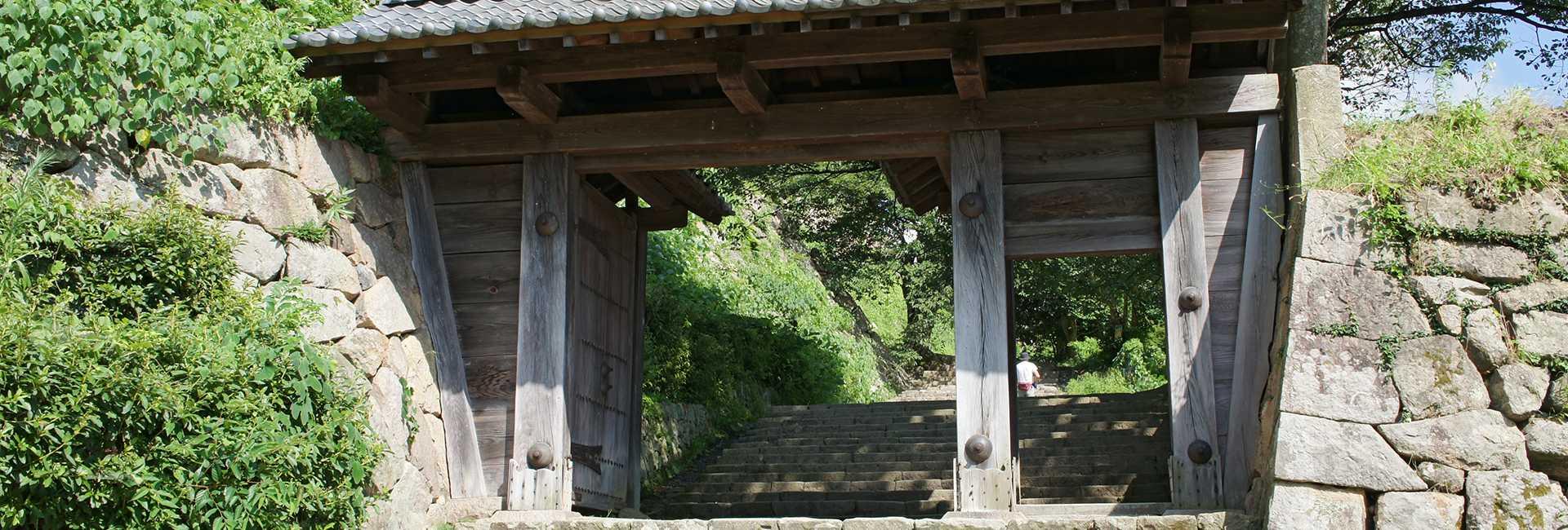 château de Tottori