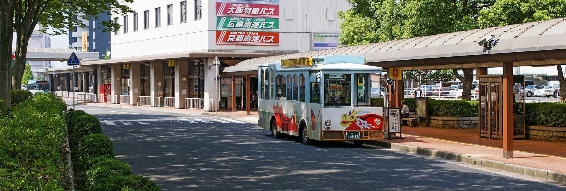 Tottori au Japon