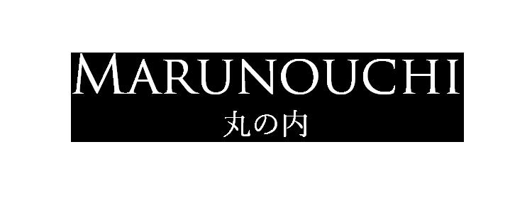 marunouchi tokyo