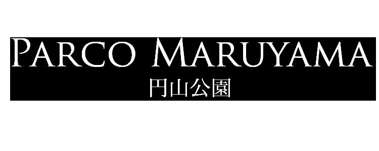 parco maruyama kyoto
