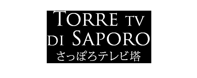 torre tv sapporo