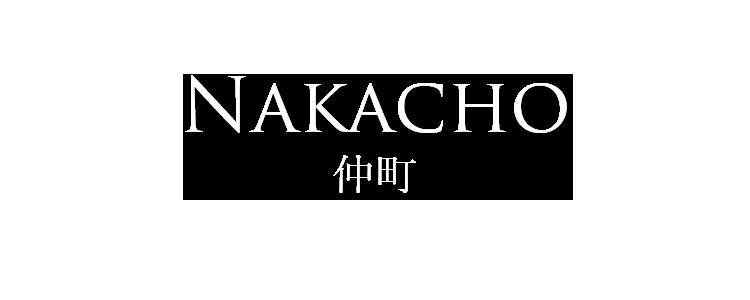 nakacho hirosaki