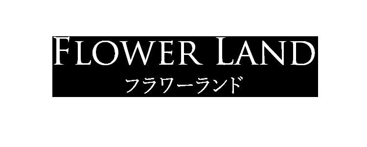 flower land furano