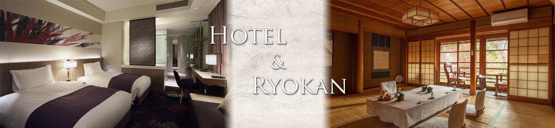 hotel e ryokan