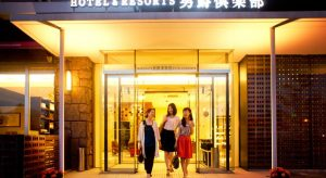 hakodate danshaku club hotel resorts