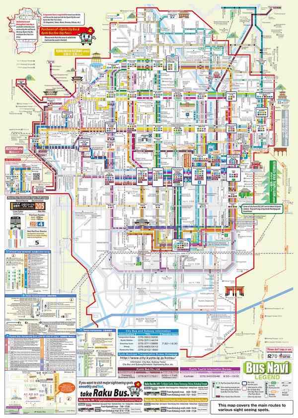 Mappa della rete di autobus di Kyoto