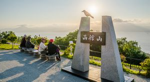 Monte Hakodate