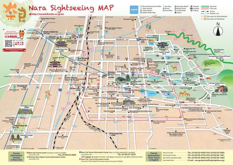 Mappa dell'autobus di Nara
